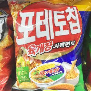 韓国コンビニで見つけた新商品