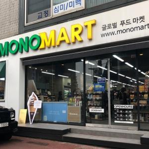 韓国アイス通信 モノマート