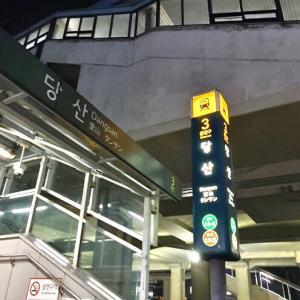 ソウル地下鉄の怖い話