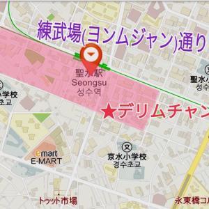練武場(ヨンムジャン)通りを歩こう