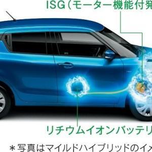 スズキの人気コンパクトカー「スイフト」に特別仕様車...「ハイブリッドMGリミテッド」発売開始!