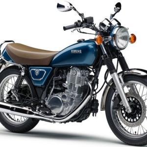 ロングセラーバイク:ヤマハ「SR400」、「2019日本自動車殿堂歴史遺産車」入り!