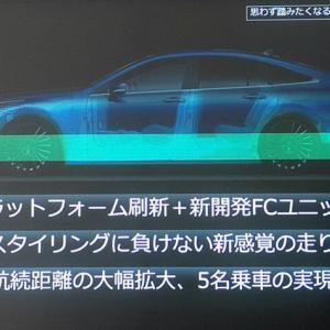 「FCEVだからでなく、好きな車として選ばれたい」水素で走るトヨタMIRAIの第2世代が発表、1回充填で連続800km!