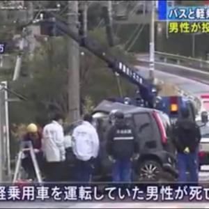 ダイハツ「ムーブ」と高速バスが正面衝突...  車外へ緊急脱出を試みたムーブ運転手が死亡!/千葉・銚子市