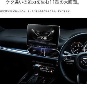 「社外品のカーナビ装着できない」 だから、マツダの車は売れないんだよ!!