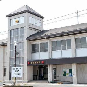 自転車の高1女子死亡 交差点を直進、左折した大型貨物自動車にはねられる/埼玉・加須市