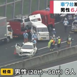車やトラックなど7台からむ事故 7人けが!/青森市
