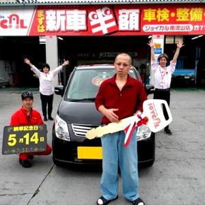 単独事故で社外に投げ出された男性が自分の車の下敷きになり死亡!/福島・須賀川市