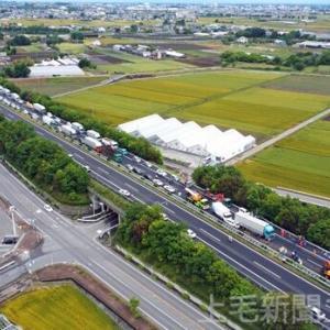 北関東道で17台絡む事故、西行きが4時間以上通行止めに/群馬・前橋市