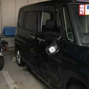 【原付バイクと普通車で一緒にドライブ】原付の大学生が軽自動車と衝突し、友人の普通車にはねられ死亡/熊本・菊陽町