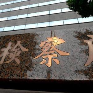 「なんで名前を公表しないの?」4歳児はね死亡させた警官を在宅起訴…パトカーで緊急走行/東京・千代田区