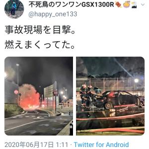 「違反累計76点、首都高ルーレット族の車か?」道の駅いちかわ傍で車が衝突炎上