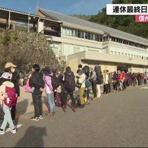 【4連休】〝県外ナンバー狩り〟どこへ...信州の観光地に人波 軽井沢は県外ナンバーで渋滞「やっと外に出られた」