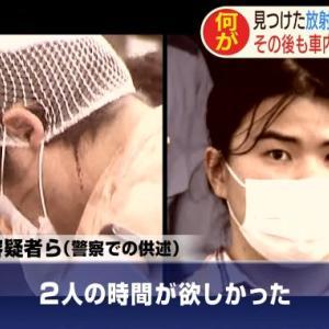「レントゲン車で寝泊り! その理由とは...」 寝泊りしていた男女、注意した放射線技師に暴行/神奈川・逗子市