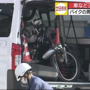 バイク36歳男性が死亡 軽自動車が中央線越え衝突…多重事故/広島・廿日市市