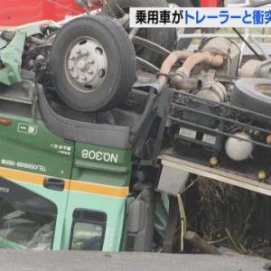 燃えた車の中からは性別不明の遺体…大型トレーラーと衝突した車が土手に転落し炎上 未明の信号交差点で/愛知・飛島村
