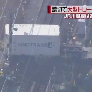 狭小踏切で大型トレーラーが脱輪し立ち往生...JR川越線が3時間運転見合わせへ/埼玉・川越市