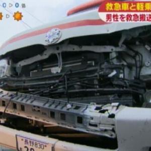国道で救急車と軽乗用車が衝突...搬送中の心肺停止状態の76歳男性が死亡/長野・佐久市