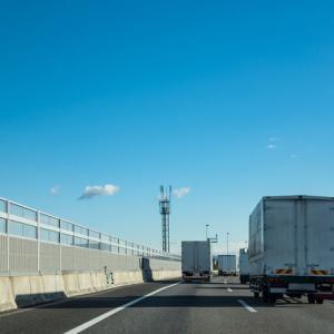 【新型コロナ】トラック運転手に「ウイルスをまきちらすな」... 偏見など相談相次ぐ