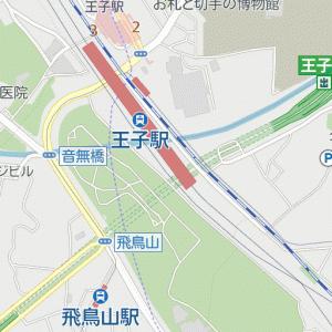 【画像有】都内運転デビューで線路に入ってしまった栃木の男性(20代)