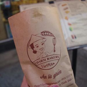 ベトナム旅行記<滞在3日目⑥Charm Bakeryでbánh mì>