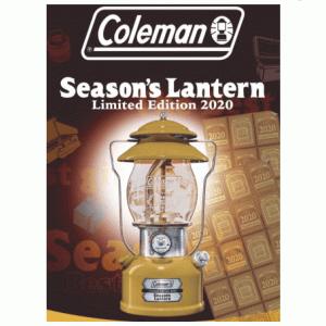 【カラーはマスタード】コールマン「シーズンズランタン2020」情報公開!【今年のカラーはちょっぴり大人の味?】