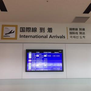 世界一周から帰国しました!!!