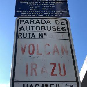 コスタリカの首都・サンホセから日帰りで行けるイラス火山へ!!