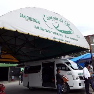メキシコ国内移動!!サンクリストバル・デ・ラス・カサスからオアハカまで格安バスで♫♫♫