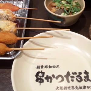 道頓堀と新世界で大阪の旅友と再会っ♡♡♡串カツ、たこ焼き、スマートボール♫♫♫