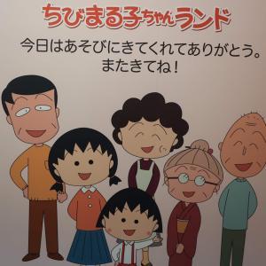 静岡県・磐田市から静岡市へ!Aki、ちびまる子ちゃんの町・清水を大満喫…の巻。