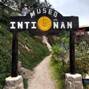 本当の世界の中心へ!?Museo Intiñan(赤道博物館)が赤道の中心?!え…ここも違う?!