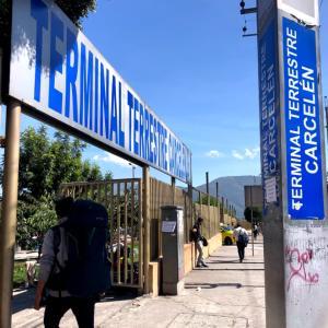 エクアドルの首都・キトからコロンビアの国境の街・イピアレスへ♫♫南米最後の国コロンビアへ!!