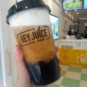 北京の人気店『HEY JUICE(ヘイジュース)』で『四季春マキアート』