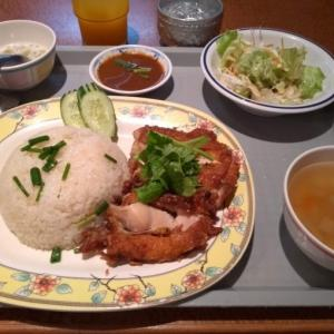 新宿ランチ♪本格タイ料理とベトナム料理のお店「サームロット」でカオマンガイトートランチ