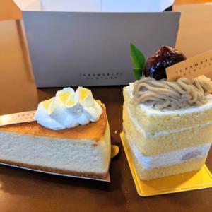 グラマシーニューヨークの『ニューヨークチーズケーキ』が激ウマだった♡