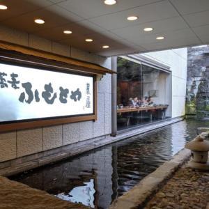 新宿京王プラザホテルにあるお蕎麦のお店「麓屋」 さんでビジネス御膳ランチ