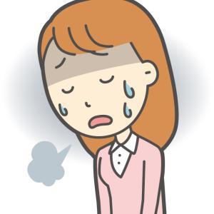 婚活女性が疲れてしまう会話とは?「お断り理由が明確でない理由をお答えします」