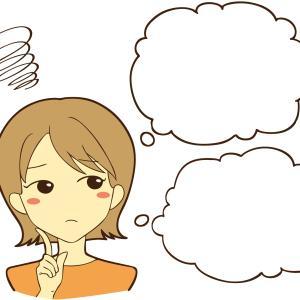 真剣交際に必要なのは「何を考えてるのか分からない人」からの脱却