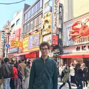 ニコちゃん、大阪・奈良へゆく。(関西旅行1)