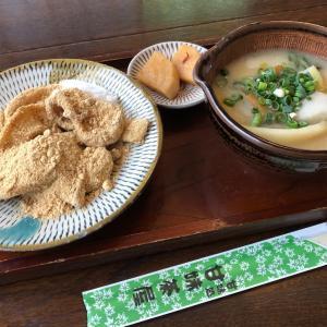 「甘味茶屋」(大分県別府市) 観光客に嬉しい、大分郷土料理を気軽に楽しめるお店!