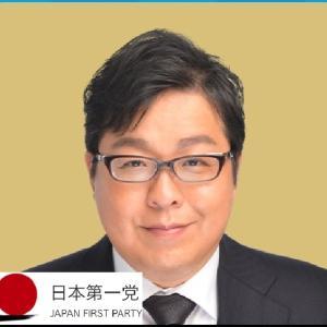 桜井氏(日本一)が東京15区から参戦! 第49回衆議院議員総選挙