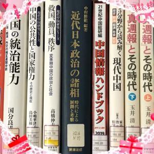 試験終了〜♡