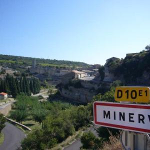 南フランス田舎紀行(14)フランスの最も美しい村のひとつミネルヴ Minerve