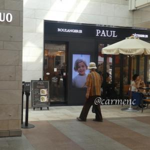 まさか…PAUL*Boom Clap - Charli XCX