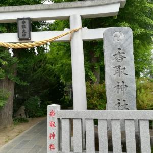 かわいいカメの御朱印 香取神社【埼玉 越谷市】