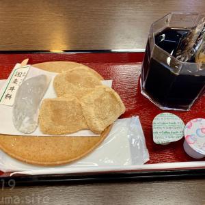 【京都】やわた走井餅老舗の名物「走井餅」を食す