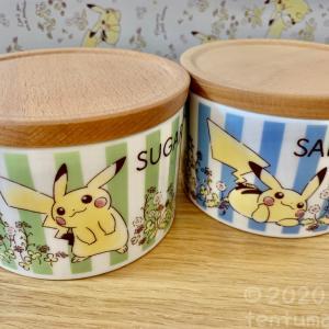 【ポケモンセンター新商品】ピカチュウのキッチングッズがかわいすぎる!