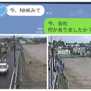 今、NHK見て!    事情があって公民館は無理