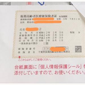 慎ましくしていても 月に10万円は必要になると思う